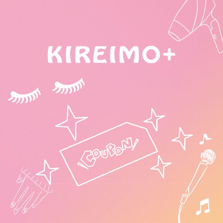 KIREIMO+