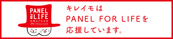Panel for life