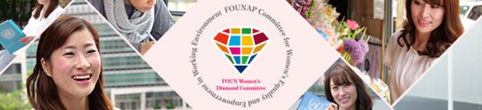 FOUN Women's DiamondCommittee