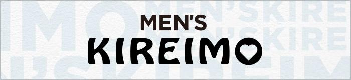MEN'S KIREIMO